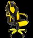 Žaidimų kėdė Chairman Game 17  2